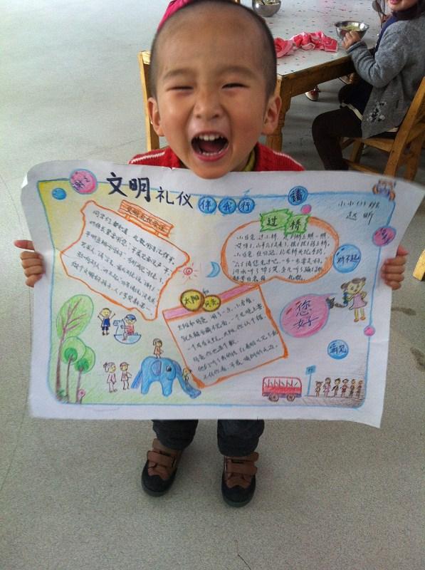 幼儿园礼仪手抄报内容 幼儿园礼仪手抄报版面设计