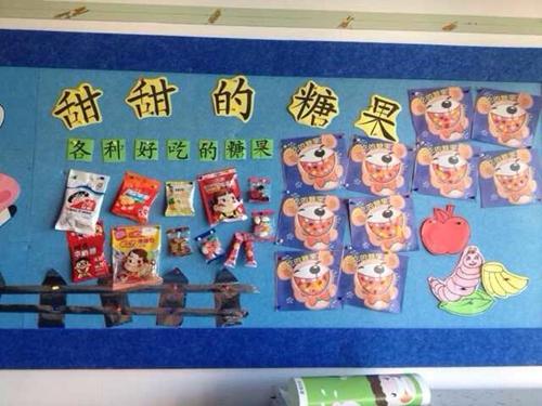 幼儿园班级秋季主题墙设计图片