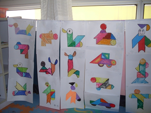 幼儿园图形拼搭,幼儿园中班图形拼搭,幼儿园教案拼图形反思,幼儿园拼