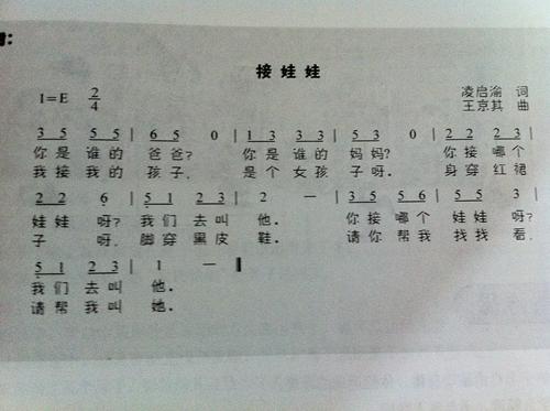 幼儿园托班音乐教案七彩阳光