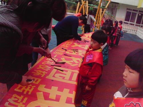 光幼儿园文明礼仪